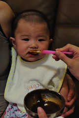DSC_2167 (SUMINGYANG photography) Tags: baby 7 month