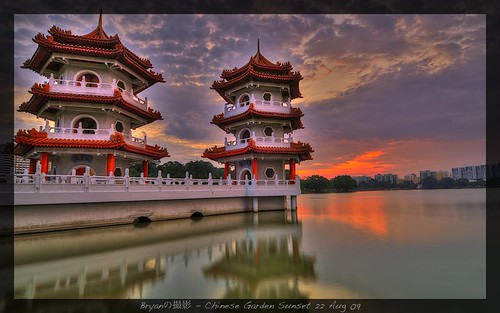 Chinese Garden Sunset, Singapore, HDR