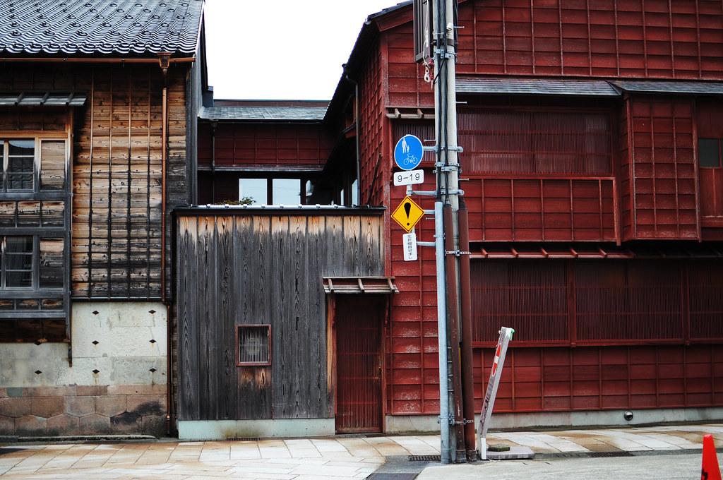 KANAZAWA TRIP_1463