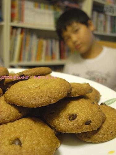 你拍攝的 5黑糖巧克力豆。