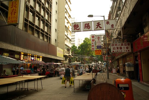 Temple Street in Yau Ma Tei