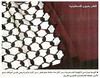 qatar - palestine (samdaq (AT) hotmail) Tags: palestine flag qatar keffiyeh ghutrah shmagh غترة حطّة yaşmak mashadah مشدة كوفية ḥaṭṭah kūfiyyah ghutrahغترة