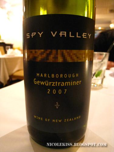 fav wine