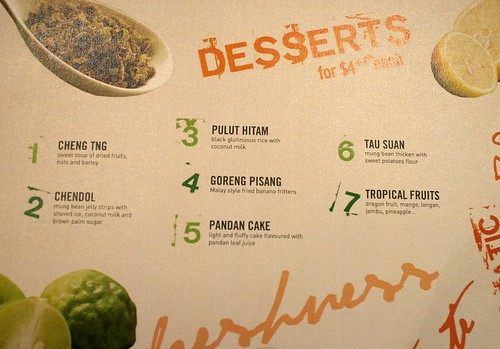 Dessert Menu Sample Image Gallery - Hcpr