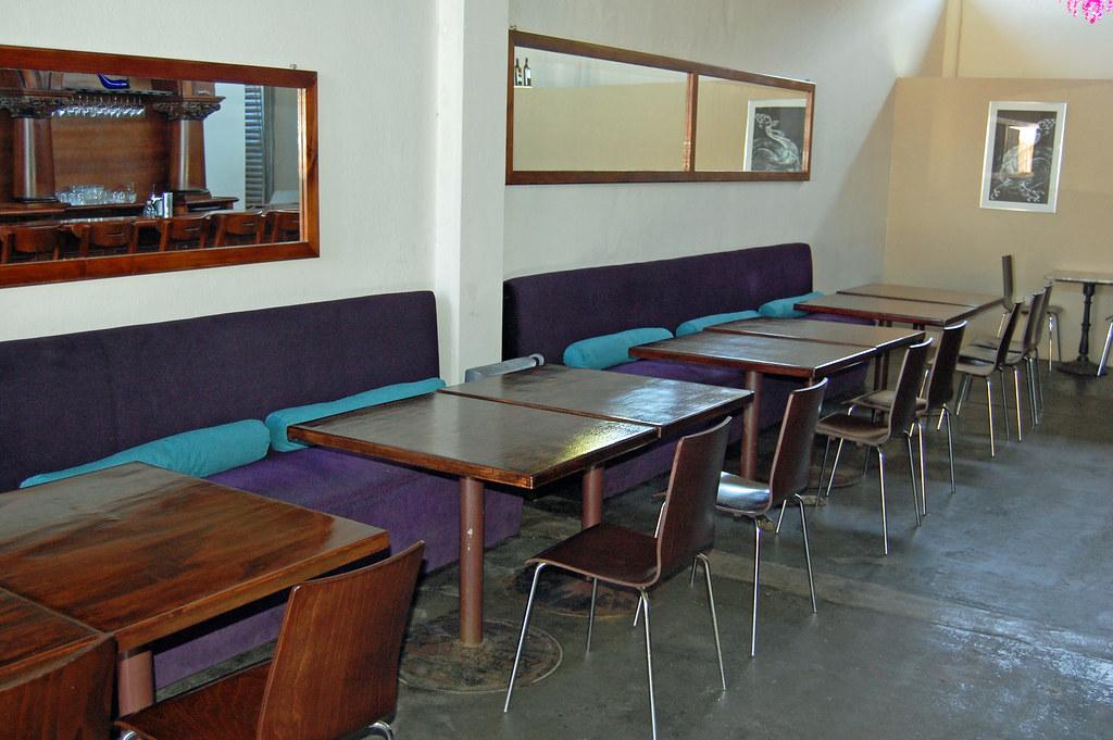 Manzanilla Inside