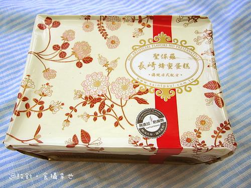 聖保羅長崎蜂蜜蛋糕