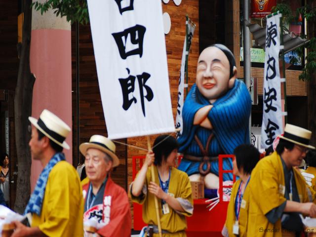 Sendai Shiro