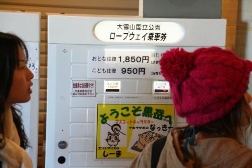 岳 (1).JPG