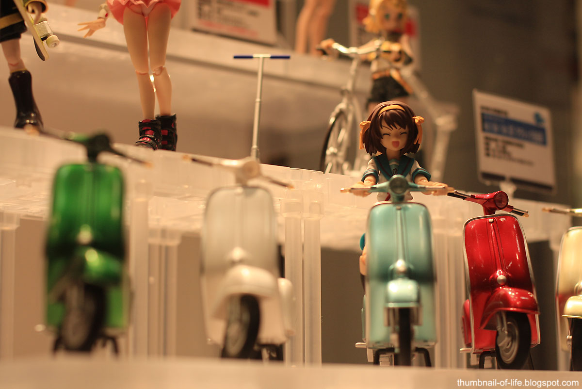 Figma Bike