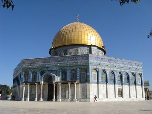 Domo da Rocha, Jerusalém