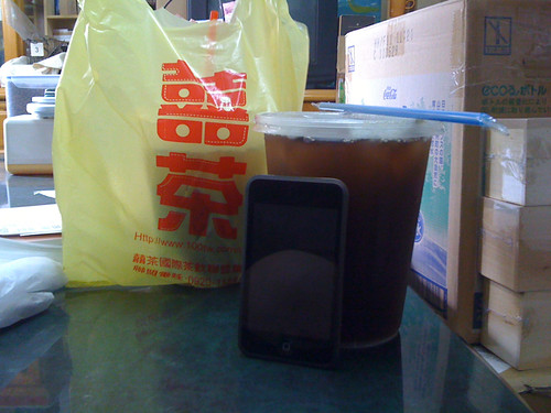 1L of tea, with iPod touch
