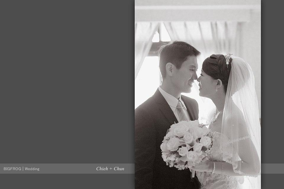 Chieh+Chun-059