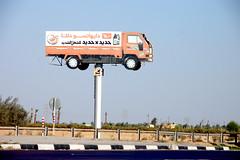 Egyptian highway sprawl #32