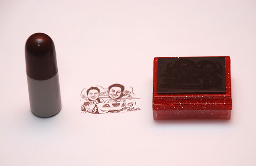 Couple wedding caricatures in Mitsubishi Lancer rubber stamp and refill 2