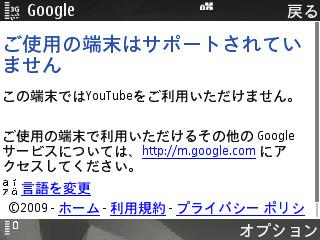 Screenshot N82 015