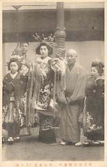 Oiran and two child attendants (kamuro) (noel43) Tags: japan japanese district prostitute prostitution redlight pleasure courtesan yoshiwara oiran tayu tayuu kamuro