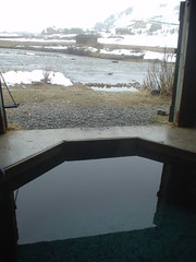 Mtn Village Hot Springs