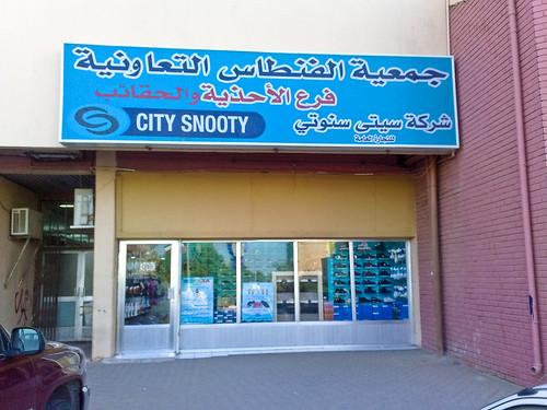 City Snooty