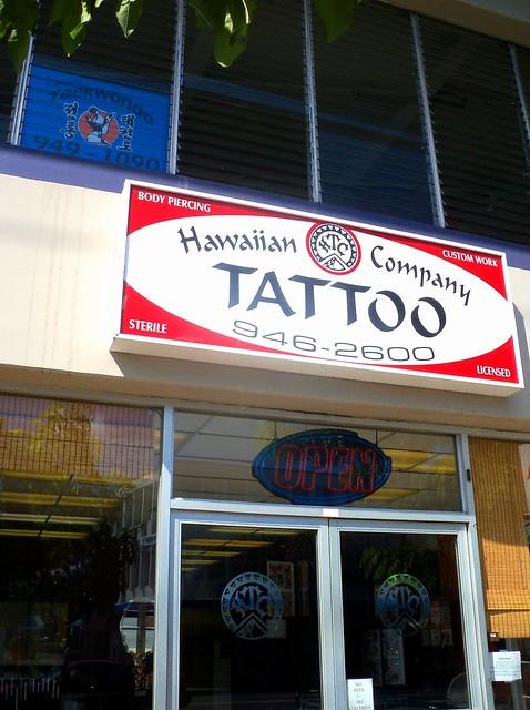 Tae Kwon Do and Hawaiian Tattoo Company - Puck's Alley University (South