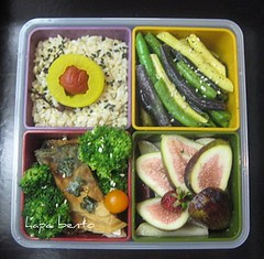 Broiled Saba Bento Box