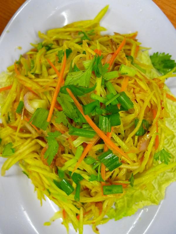 Kerabu Mango Salad
