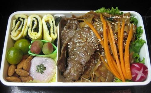 Beef Chow Fun Bento Box