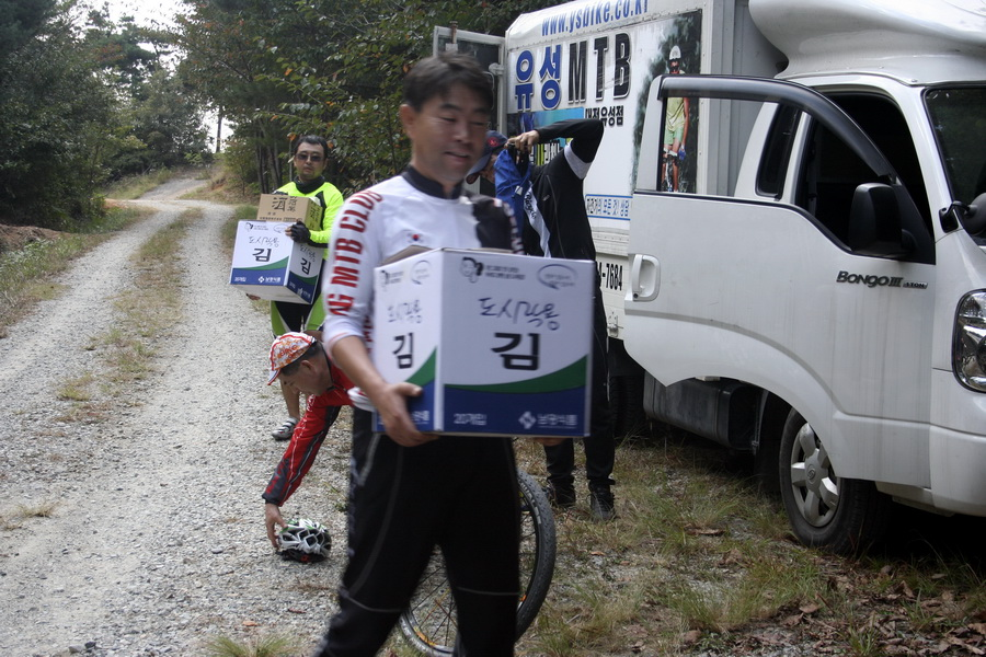 Yeonsan off-road(10)
