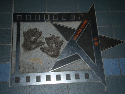 Huellas de Jackie Chan en el paseo de las estrellas
