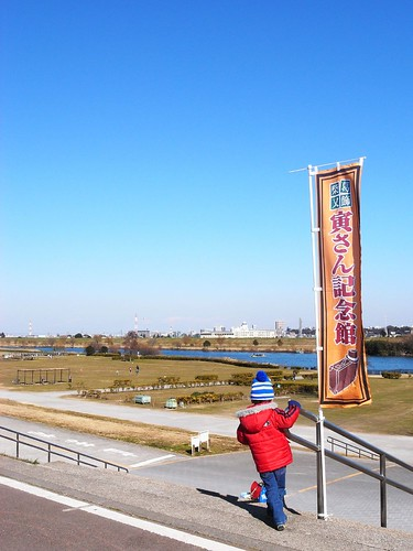 R0030046