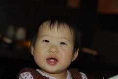 Sweet Aki