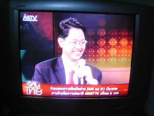 Kan on ASTV