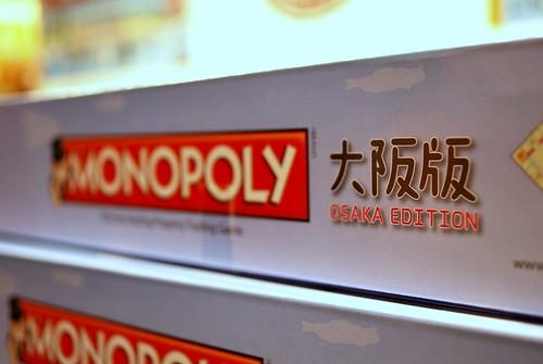 Monopoly Osaka Edition