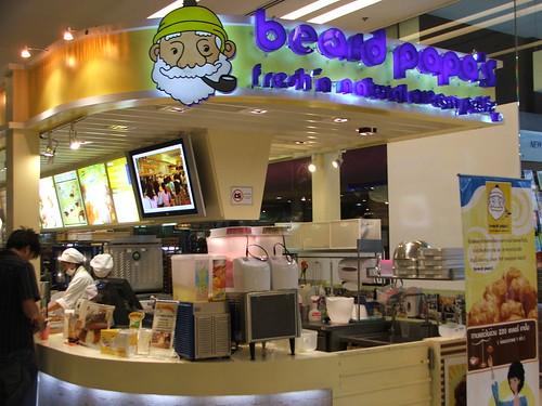 Beard papa's shop