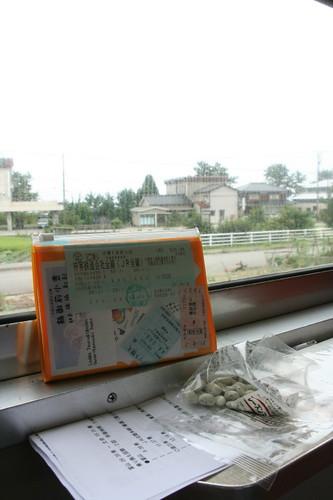 青海川 (1).JPG