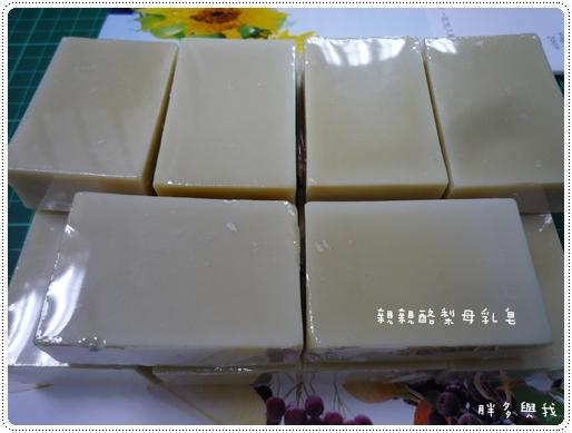 親親酪梨母乳皂