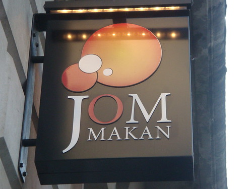 JOM MAKAN - A Malay Restaurant in the city center of London by  Dato' Prof. Dr. Jamaludin Mohaiadin.