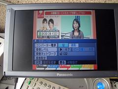 09100309SP-AM200M