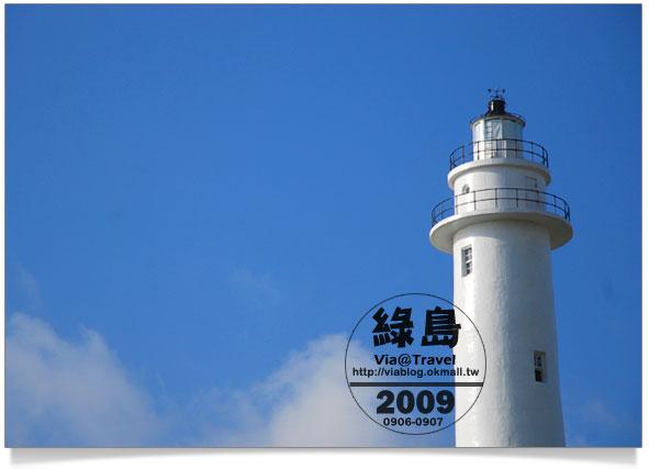 綠島旅遊-綠島燈塔