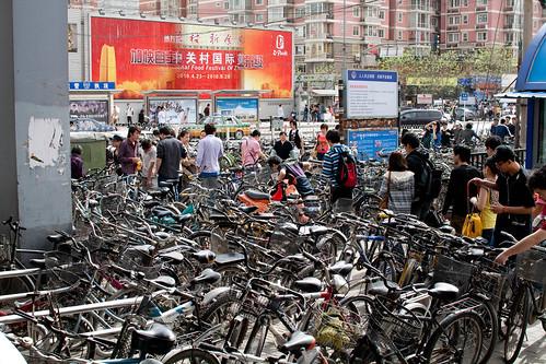 Bikes outside Wudaokou