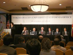 横浜市立大学カリフォルニアオフィス開所式