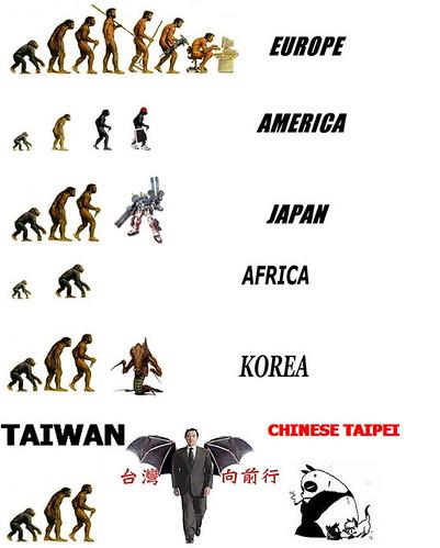 戰地記者惡搞版-人類的演進台灣部份由馬英九領銜的台灣向前行 http://www.flickr.com/photos/anchime/3212162728/