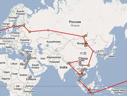 Path thru Asia