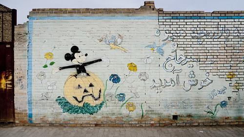 P1000969_esfahan_mickey