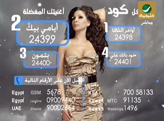 - Elissa (Elissa Official Page) Tags: from school kids work four hotel tv child seasons beek album cd picture samsung pic off east cairo stop cover elissa labour behind member middle month scenes making ayami serial daddys  annahar samsong elissawallpaper    elissakhoury  elissalebanon elissasinger elissapictures elissaarabpictures elissaarabicsinger elissahot elissalebanesesinger elissanewphotos newphotoforsingerelissa elissapepsi elissafanclub  elissiarmkhoury elissiar elissiakhoury    jamtbaba  memberofmonth