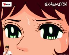 (japancm) Tags: wallpaper