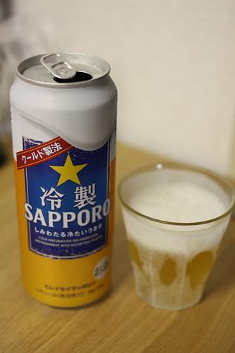 冷製SAPPORO