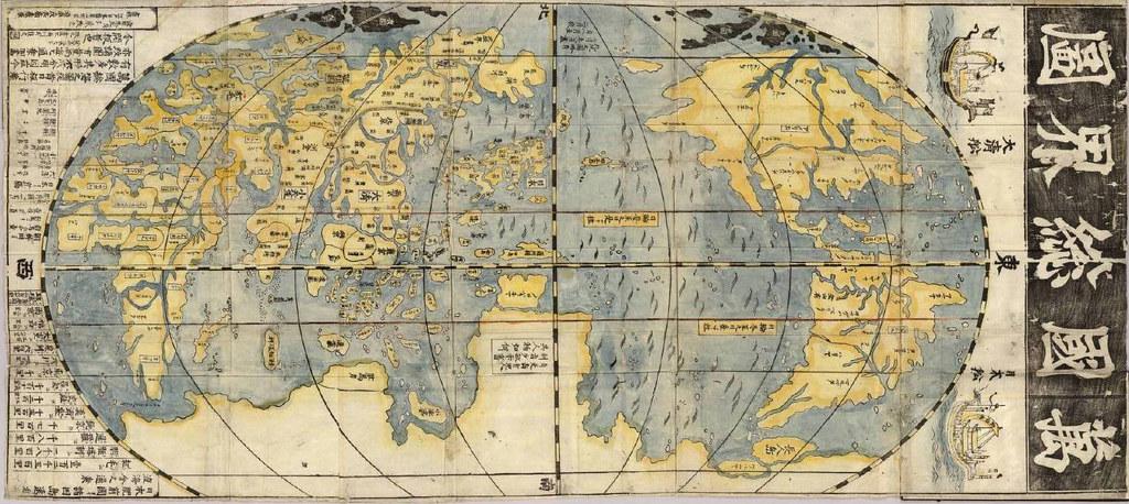 Ephemera assemblyman japanese historical world maps japanese historical world maps gumiabroncs Gallery