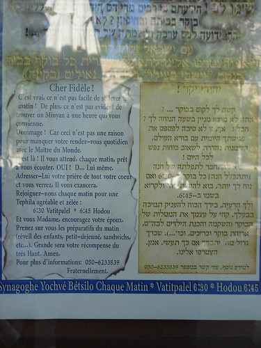 Synagogue poster