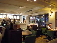 長江3號白咖啡