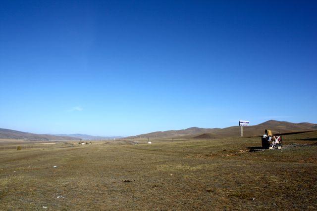 Mongolia - 088